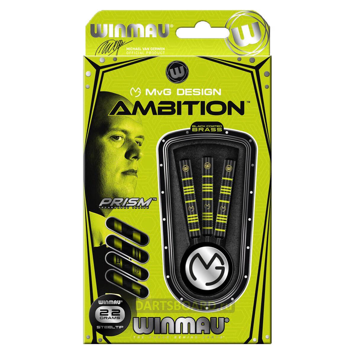 Дротики Winmau MvG Ambition steeltip 22gr